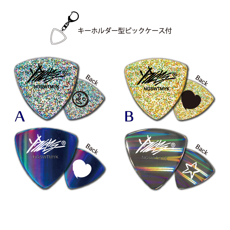 長澤知之「Nagasawa Tomoyuki Acoustic Tour 2019 'Soul Seller'」GOODS