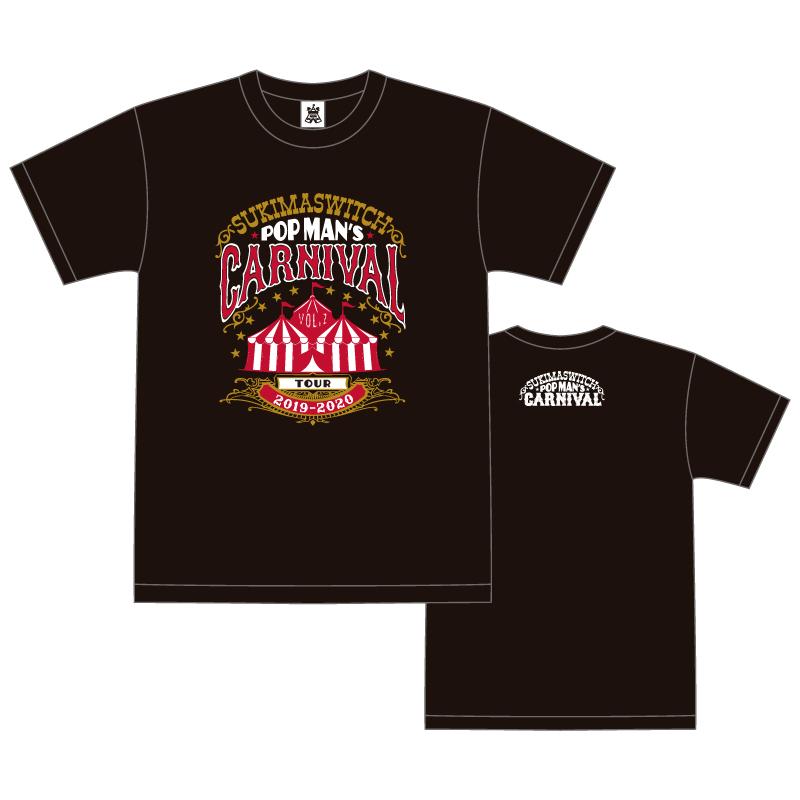 スキマスイッチ「TOUR 2019-2020 POPMAN'S CARNIVAL vol.2」グッズ