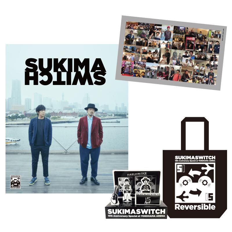 スキマスイッチ「Special at YOKOHAMA ARENA~Reversible~」GOODS