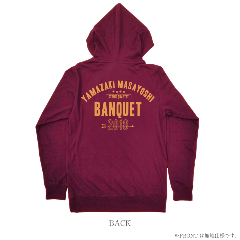 "山崎まさよし「String Quartet ""BANQUET""」NEW GOODS"