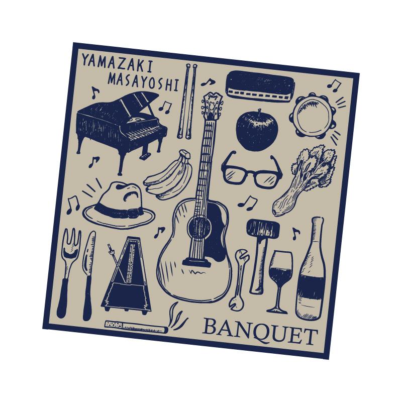 """山崎まさよし「String Quartet """"BANQUET""""」NEW GOODS"""