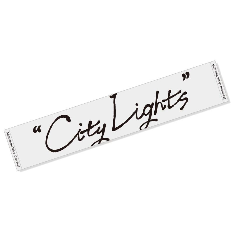 """松室政哉「Matsumuro Seiya Tour 2019 """"City Lights""""」GOODS"""