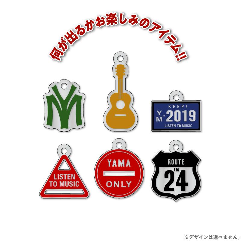 山崎まさよし「SUMMER FESTIVAL 2019」GOODS