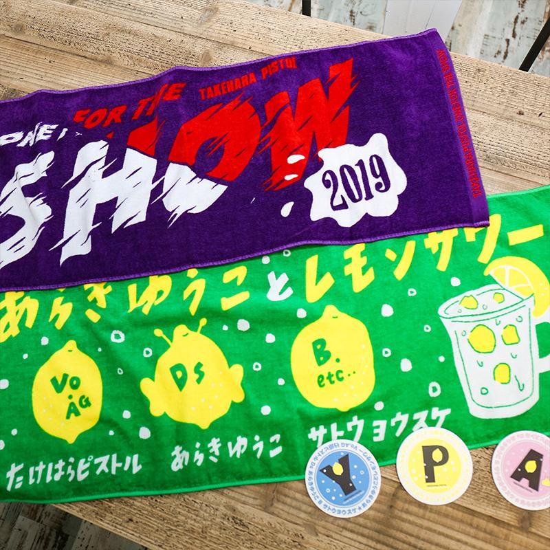 竹原ピストル 「One for the show tour 2019」GOODS