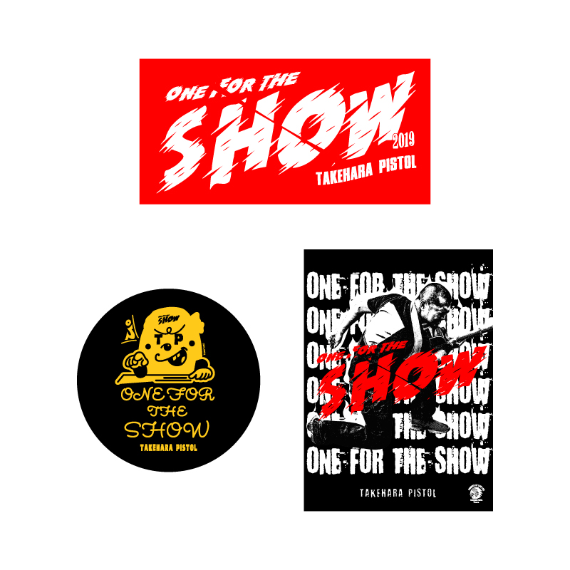 竹原ピストル 「One for the show tour 2019」NEW GOODS